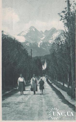 Окрытка ТАТРЫ ФОТО 1924год
