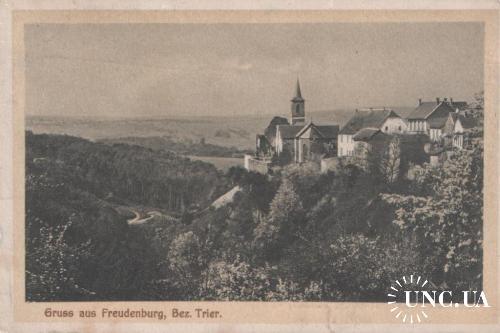 Почтовая карточка. FREUDENBURG