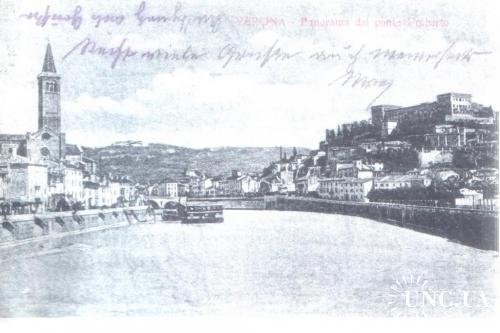 Почтовая карточка. VERONA 1921ГОД. Панорама