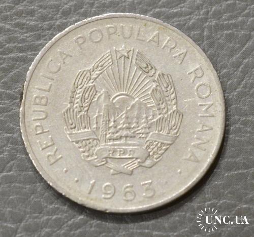 Румыния 3 лей 1963 года  (БД)