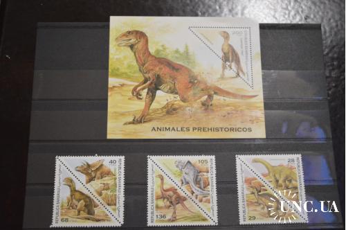 Сахара. Фауна. Динозавры 1997 год
