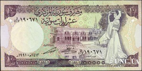 Сирия 10 фунтов UNC