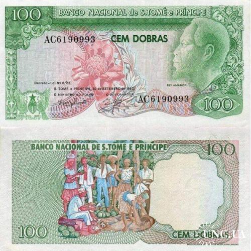 St.Thomas. / С.Т.Принсипи 100 Dobras 1982 P57 UNC