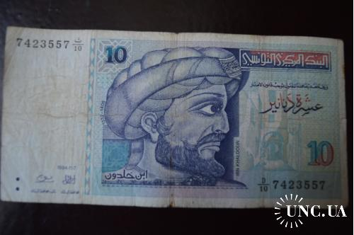 Тунис 10 динар 1994 год (2)