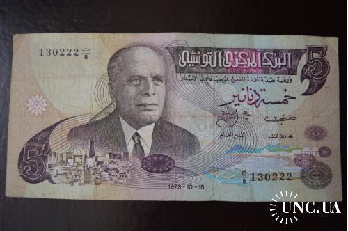Тунис 5 динар 1973 год