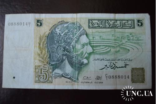 ТУНИС 92 TUNISIA 5 DINARS 1993 год