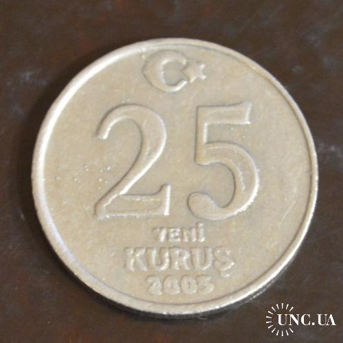 Турция 25 куруш 2005(ББ)