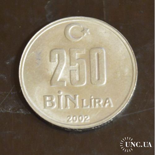Турция 50 куруш 1974 года (БГ)