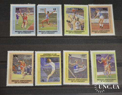 Винсент. Спорт.  1984 год