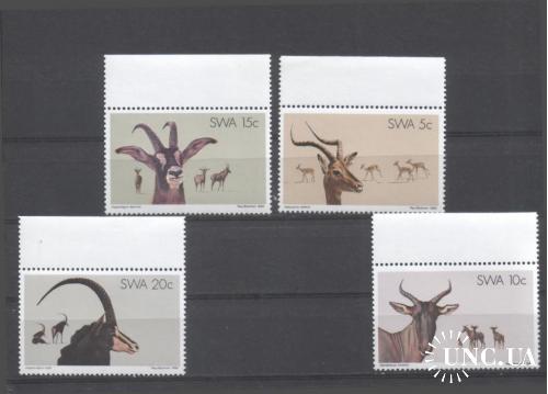 ЮАР SWA Фауна1980г. MNH Серия