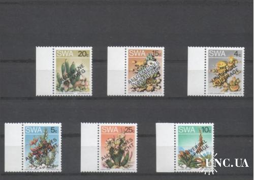 ЮАР SWA  Флора  1973год серия