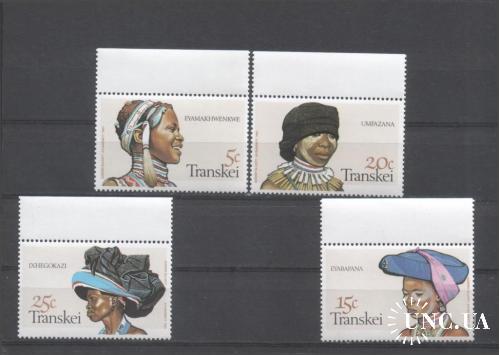 ЮАР Transkei  1981г. MNH Серия