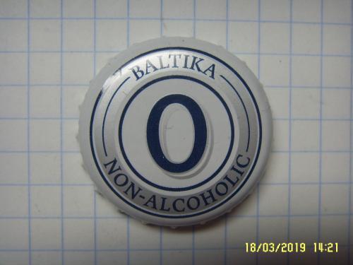 Балтика Безалкогольное. (UNCauction 3)