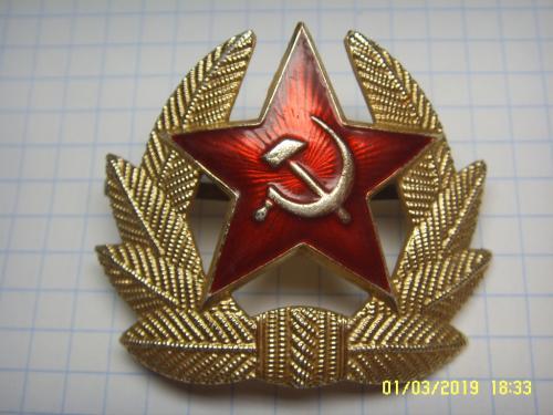 Кокарда СА СССР Домашнего хранения. №1