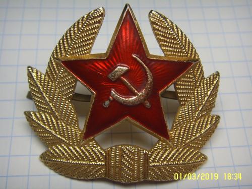 Кокарда СА СССР Домашнего хранения. №2