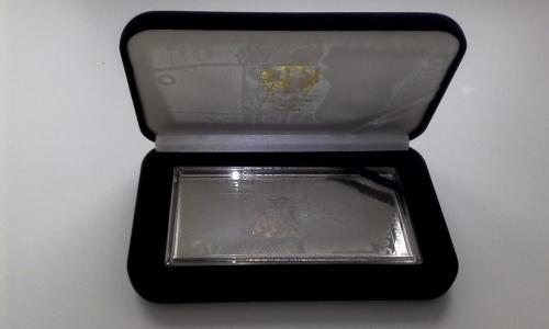 Банкнота (пластина) 50 гривень. Срібло.