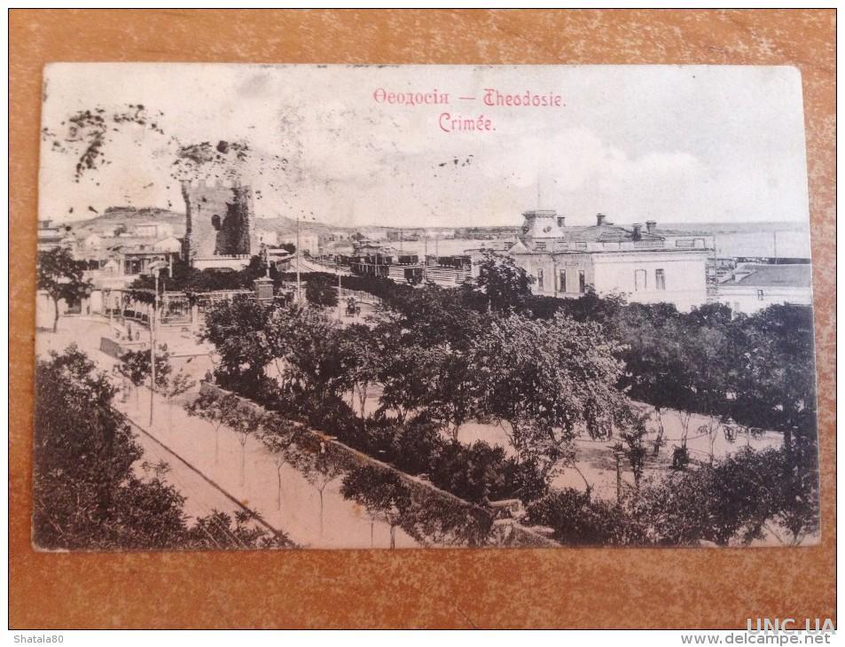 Старые открытки о феодосии