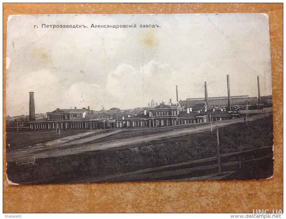 Старая открытка петрозаводск