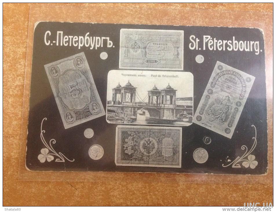 качества скупка почтовых открыток в спб валакас рассказывает правду