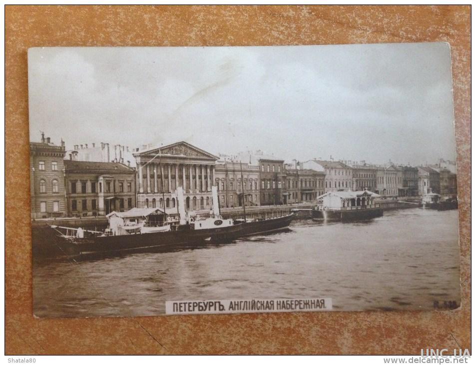 мобильная открытка другу на английской набережной подобранные