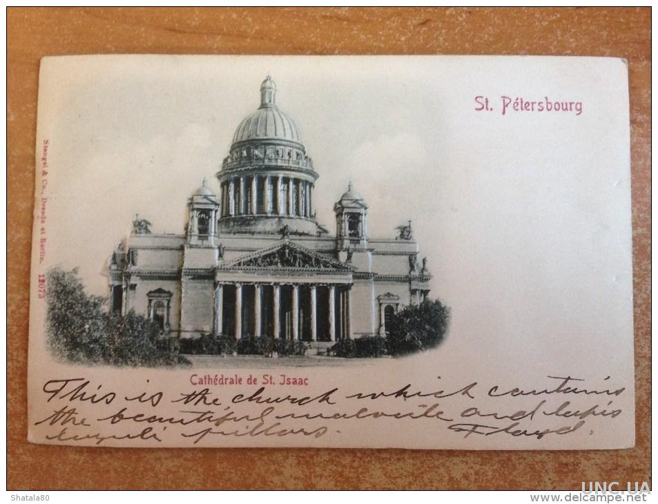 Куплю старые открытки в спб