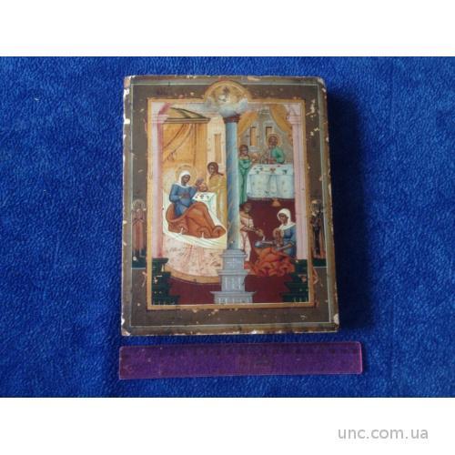 Икона Праздники. Середина 19 века. Золото.