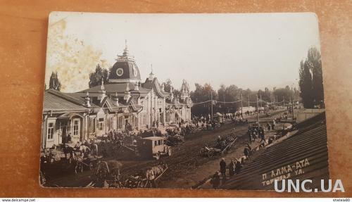 Картинки, старые открытки казахстана