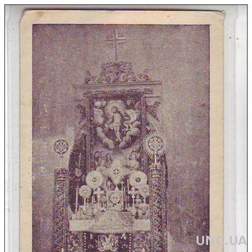 Открытка Армения Главный алтерь