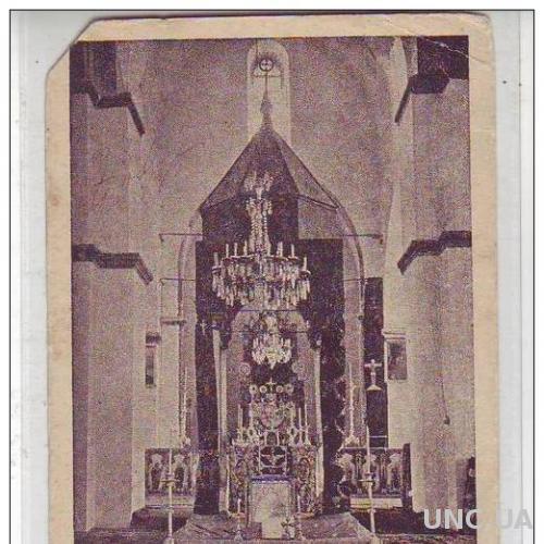 Открытка Армения Святое место сошествия единородца