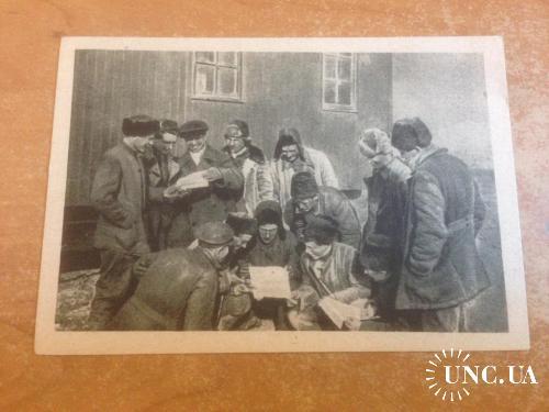 Азово - Черноморский Край. Совхоз ГИГАНТ.