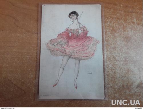 Старинная открытка Балет Фея Кукол Лев  Бакст Кукла №1 В пользу общины Св. Евгении