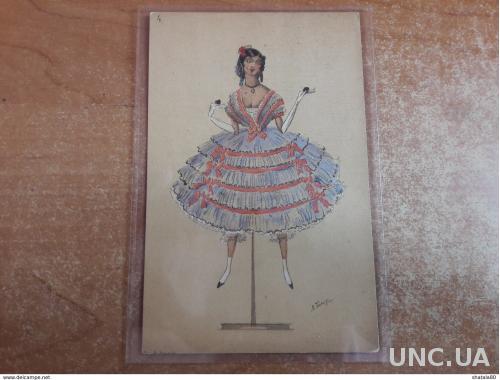 Старинная открытка Балет Фея Кукол Лев  Бакст Кукла №4. В пользу общины Св. Евгении