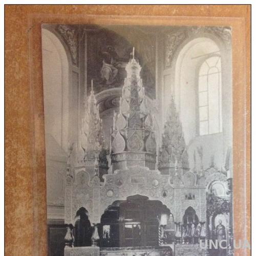 Старинная открытка Белгород Рака с мощами Святителя и Чудотворца Иоасафа Белгородскаго