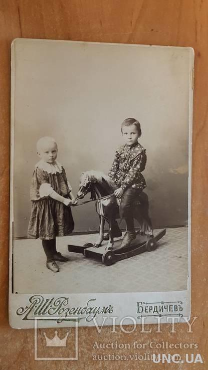 Старинная фото-открытка Бердичев. Кабинет фото. Дети А.Ш. Розенбаум