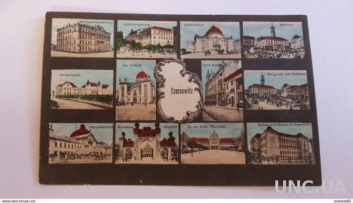 Старинная открытка Черновцы Памятные места города