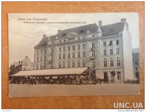 Старинная открытка Черновцы Торгово-коммерческая палата с кафе Kaйзер