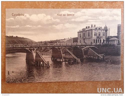 Старинная открытка Чертков Мост через реку
