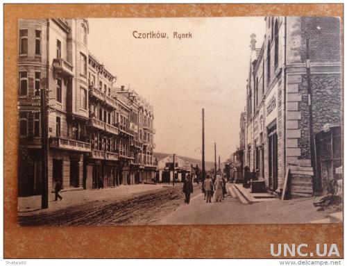 Старинная открытка Чертков Рынок