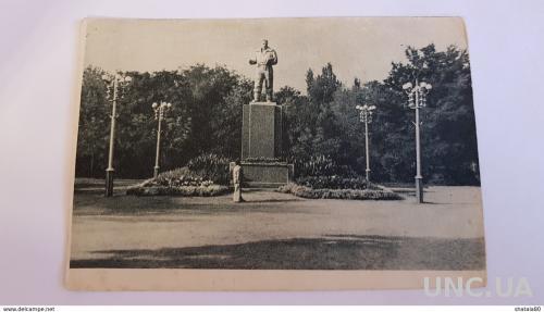 Старинная открытка. Украина Днепропетровск Центральный парк культуры и отдыха имени Чкалова