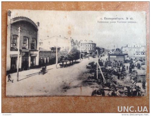 Где можно продать старые открытки в екатеринбурге, яблоки мудрые открытки