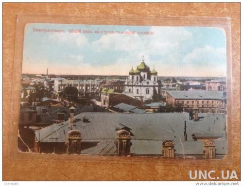Открытка России. Екатеринодар Общий вид на город с южной стороны Издание Ступичкина