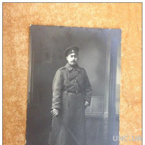 Открытка старинная Фото Военный с саблей Первая мировая война