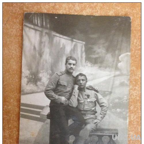 Старинная открытка Фото двух солдат Первая мировая война