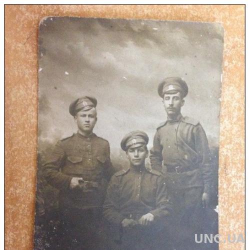 Открытка старинная Фотография трех военных Первая мировая война
