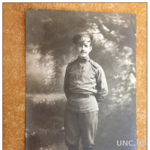 Старинное фото Первая мировая война Бравый солдат военный