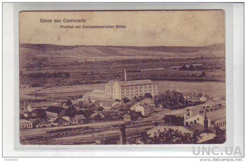 Старинная открытка Черновцы Общий вид Прухтал з Шлоссманншером Мухле