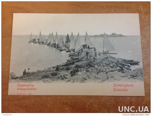 Старые открытки хельсинки