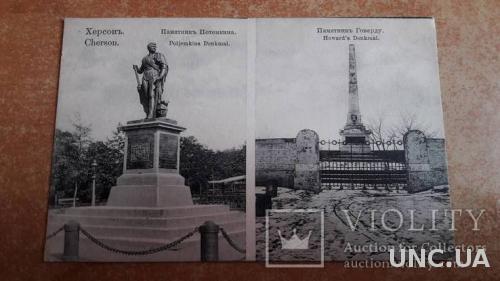 Старинная открытка Херсон Памятник Потемкина Памятник Говарду Изд. Л. А. Золотарева