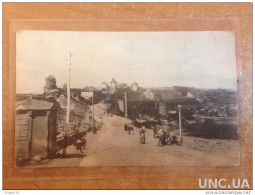 Старинная открытка Каменец-Подольск № 1 Турецкая крепость и мост