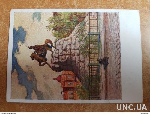 Старинная открытка Киев Памятник Богдану Хмельницкому Изд. Геокартпром Москва